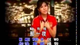 Mandarin Dangdut荡突舞 Huang Jia Jia Na Yi Ye Malam Itu