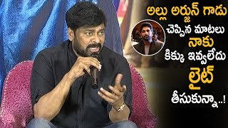 Chiranjeevi About Allu Arjun Words About Sye Raa Movie First Day Talk || Life Andhra Tv