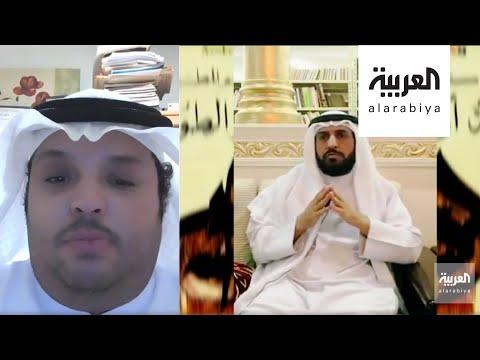 نشرة الرابعة | باحث مختص يفسر أسباب تكفير -حاكم المطيري- للدول وعدم جرأته على انتقاد قطر أو تركيا  - نشر قبل 3 ساعة