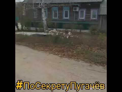 Город Пугачев. Увязает  в помойке.