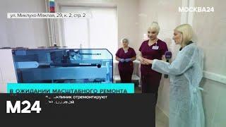 как работает медицинская лаборатория?
