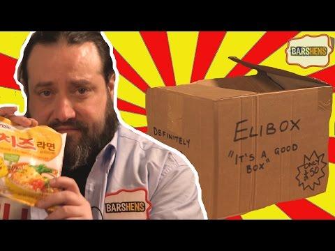 Eli's Subscription Box   Barshens