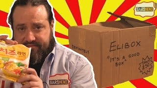 Eli's Subscription Box | Barshens thumbnail