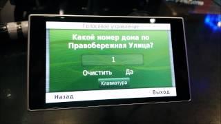 видео О! Обзор автонавигатора Garmin Nuvi 3597LMT