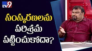 Kathi Mahesh questions Tollywood