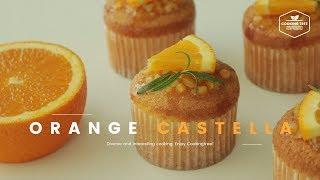 오렌지 카스테라 컵케이크 만들기, 시몬 컵케이크 : Orange Castella Cupcakes Recipe - Cooking tree 쿠킹트리