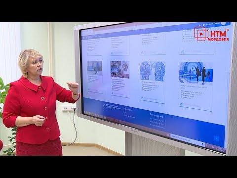 Цифровое образование в МГУ имени Н.П.Огарева