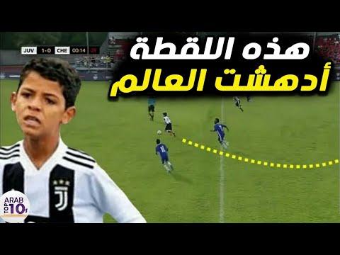إبن كريستيانو يخترع مهارة جديدة لم يسبق لها مثيل في الملعب!