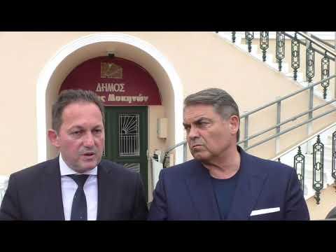 Επίσκεψη Αναπληρωτή Υπουργού Εσωτερικών Στέλιου Πέτσα στο Δήμο Άργους Μυκηνών