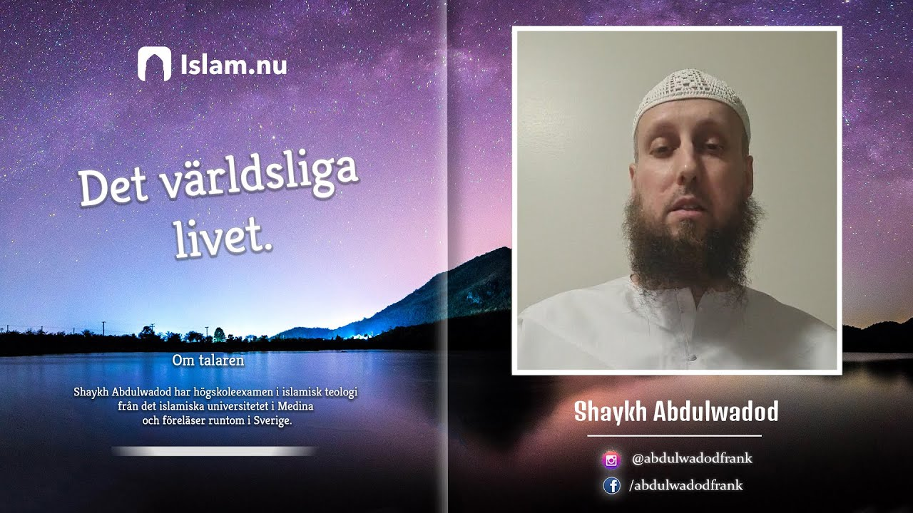 Koranreflektion #8 | Det världsliga livet