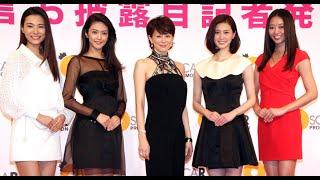 オスカープロモーションに所属する「ミス・ワールド2015」日本代表で、 ...