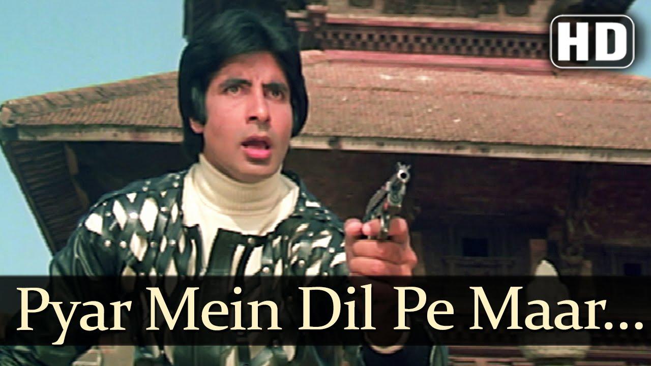 Download Pyar Mein Dil Pe - Amitabh Bachchan & Zeenat Aman - Mahaan - Superhit Hindi Songs - R.D.Burman