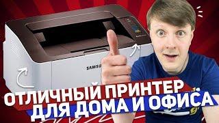 samsung Xpress M2020 ОБЗОР ПРИНТЕРА
