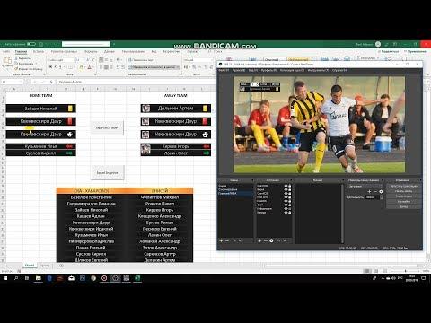 Наложение графики созданной в Excel в OBS Studio