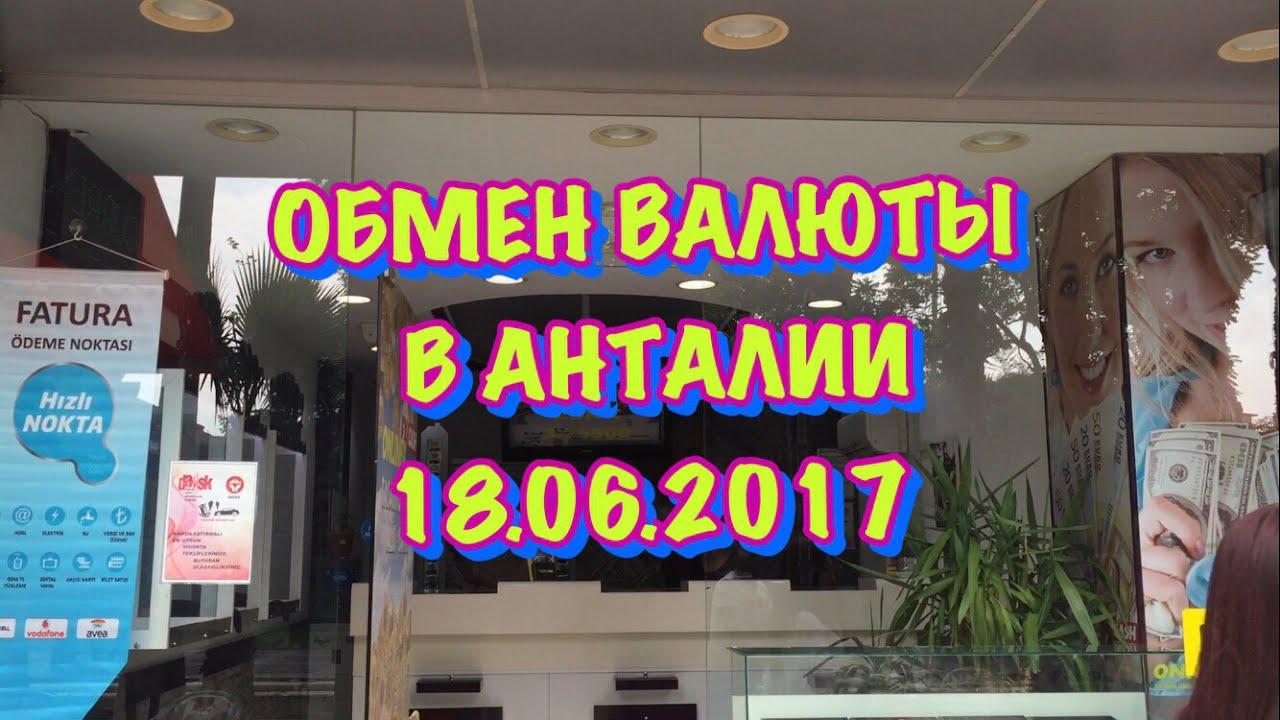 Курс доллара прогноз на 13 июля, 2017 г. (доллар-рубль, Нефть .