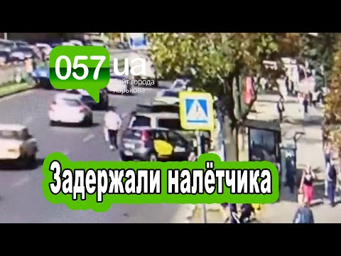 Новости Харькова: Харьковчанин подстрелил женщину и угнал ее  «BMW»