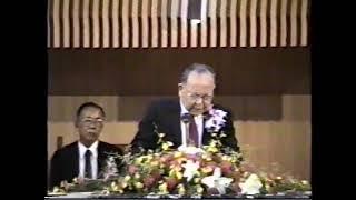 19890917信友堂獻堂感恩禮拜06_奉獻禮文_禱告_林道亮牧師