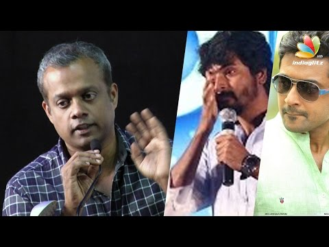 Thumbnail: Why Surya rejected Dhruva Natchathiram : Gautham Menon speech at Achcham Yenbadhu Madamaiyada | AYM