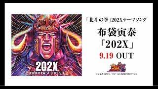 布袋寅泰official HP:http://www.hotei.com/ □布袋寅泰 official twitt...