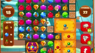 Цветочное приключение 33 уровень
