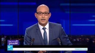 فرنسا.. اختتام أعمال المنتدى الاقتصادي الخليجي الفرنسي