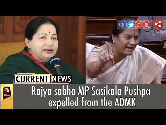 AIADMK sacks Sasikala Pushpa after she alleges threat to life in Rajya Sabha
