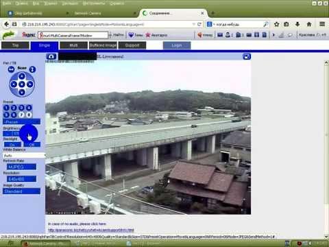 Веб камеры Ялты онлайн в реальном времени