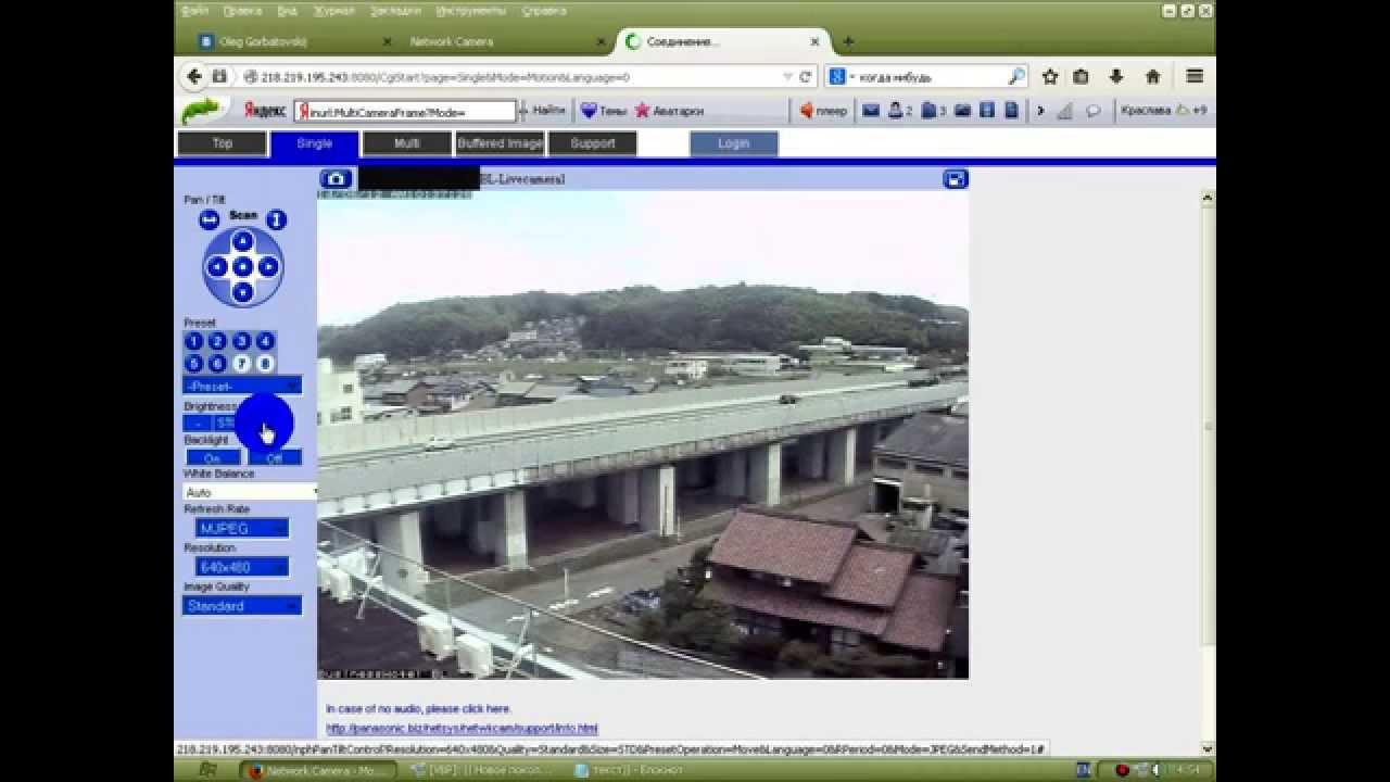 Смотреть видео на веб камеру фото 609-708