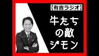 チャンネル登録はこちらから→https://www.youtube.com/channel/UCf_oQkR...