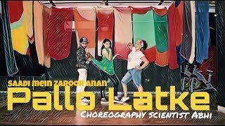 Pallo Latke Dance 2017 | Shaadi Mein Zaroor Aana | ScienTist abhi | Choreography