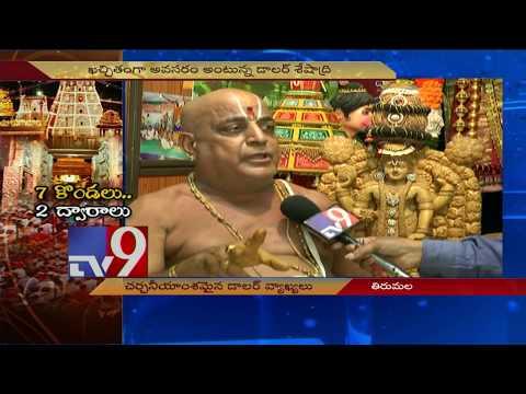 Tirumala Temple Need Modifications | Dollar Seshadri Sensational Comments - TV9