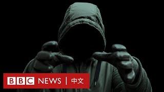 三條問題 偵測出你的黑暗人格- BBC News 中文