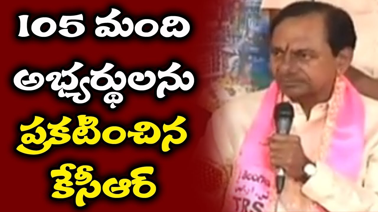 telagana-kcr-early-polls-party-leaders-shocks-revo