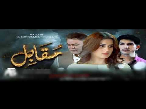 Muqabil title song ary digital