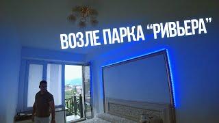 ✅ Квартира в Сочи с ремонтом ВОЗЛЕ РИВЬЕРЫ