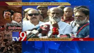 Tamil Nadu political drama takes a new turn - TV9