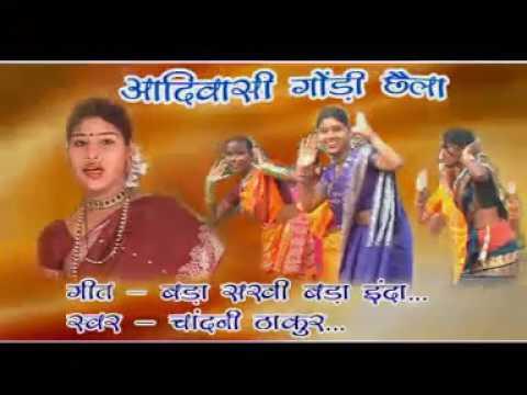 Aadiwasi Songs Wada Sakhi
