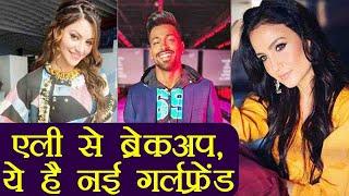 Urvashi Rautela is New GIRLFRIEND of Hardik Pandya after Elle Avram  | FilmiBeat