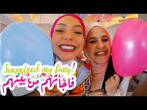 Surprised my subscribers at their house 🏡 | فاجأتهم في بيتهم!--