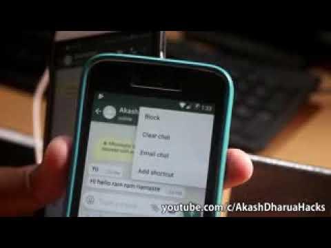 लड़की -- Whatsapp SMS (love you no) block भाई बहन mobile rajasthan