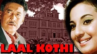 """Laal Kothi"" 