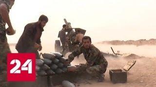 В Сирии главные силы боевиков ИГИЛ взяты в клещи