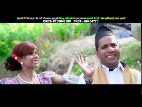 Gharchha Tintaleko by Khuman Adhikari & Laxmi Gaire HD HIGH