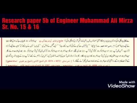Muhammad ali research paper custom literature review ghostwriters websites uk