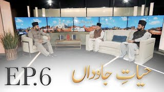 Hayat-e-Javidaan Ep.6 - The Noble Character of the Promised Messiah (as)