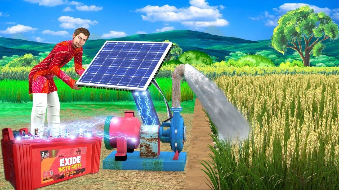 जादुई बैटरी पानी पंप Magical Battery Water Pump Hindi Kahaniya Stories हिंदी काहनिया Comedy Video