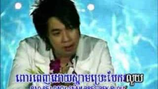 khmer song - I Need You Tonight