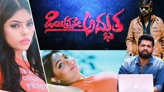 ombatthane-adbhutha-trailer-new-kannada-movie-2018-rakshit-shetty-santosh-kumara-batageri