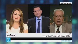 """خلافات جديدة داخل حزب """" نداء تونس"""" ؟"""