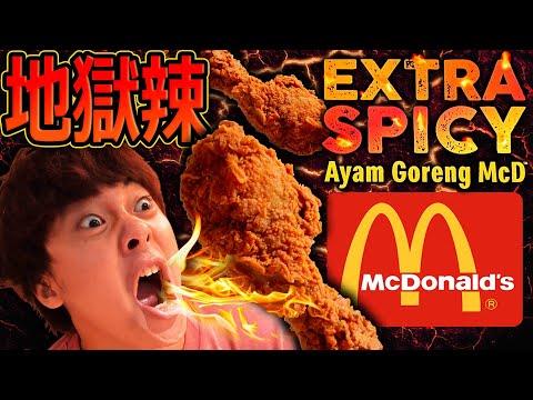 ... ! 3X Extra Spicy Ayam Goreng McD